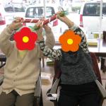 day_reku24